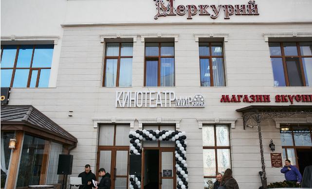 В Крыму жена Януковича нагло продолжает развивать свой бизнес, открыв новое развлекательное заведение, - кадры