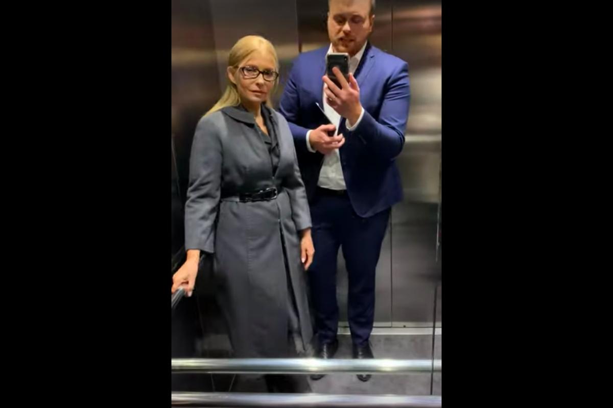 тимошенко, украина, лифт, земля, реформа, вето