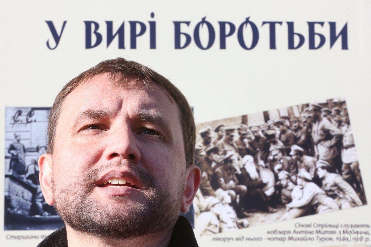 Украина, Харьков, Кернес, Вятрович, Жуков