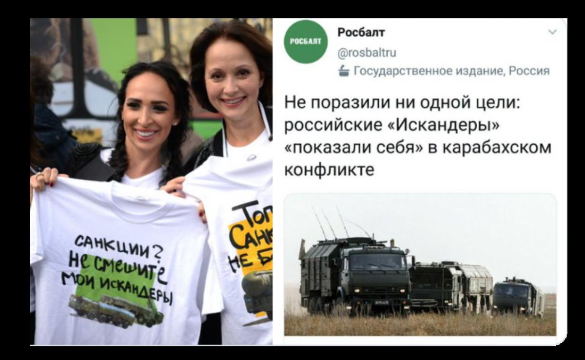 """Провал """"Искандеров"""" в Карабахе: россиянам напомнили насмешки над санкциями после Крыма и Донбасса"""
