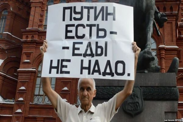 """Путин добил российский гигант """"АвтоВАЗ"""" - компания в срочном порядке увольняет 8000 работников"""