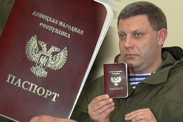 """Власти """"ДНР"""" передумали отбирать украинские паспорта"""