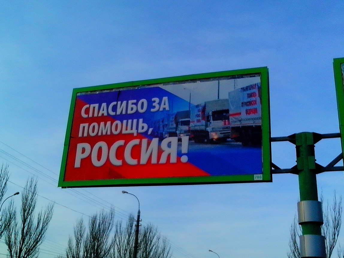 """Хватит ныть: Плотницкий рассказал """"нетерпеливым"""" голодающим, когда выплатит зарплаты и пенсии"""