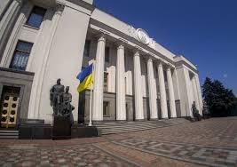 Генпрокуратура требует лишить неприкосновенности пятерых нардепов, соответствующие представления уже направили в профильный комитет