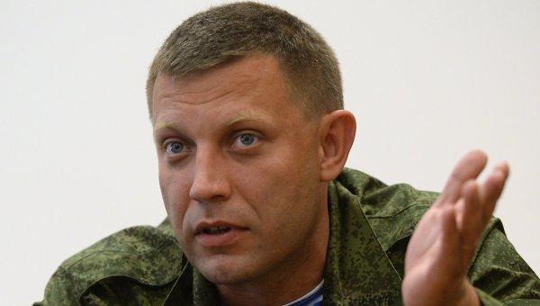 """Пока под Горловкой гибнут люди, Захарченко устраивает выборы и повторно собирается возглавить """"ДНР"""""""