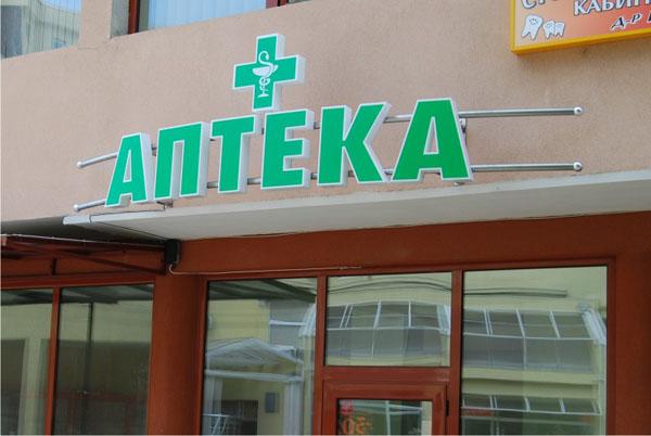 В Харькове совершено нападение на аптеку, есть погибшие