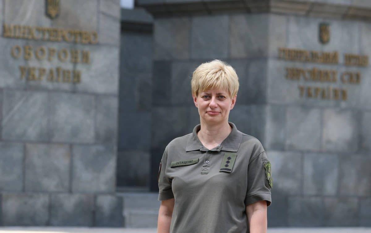Впервые женщина возглавила одно из командований в ВСУ: подробности о Татьяне Остащенко