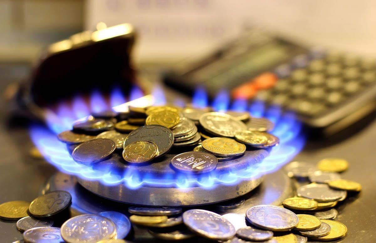 Цены на газ в Украине: поставщики показали базовый годовой тариф