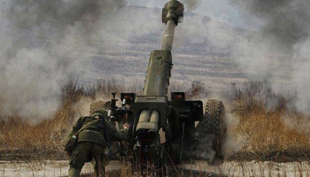 """На приморском и луганском направлениях """"ихтамнеты"""" ожесточенно атакуют позиции ВСУ из зенитных установок, БМП и минометов - кадры"""