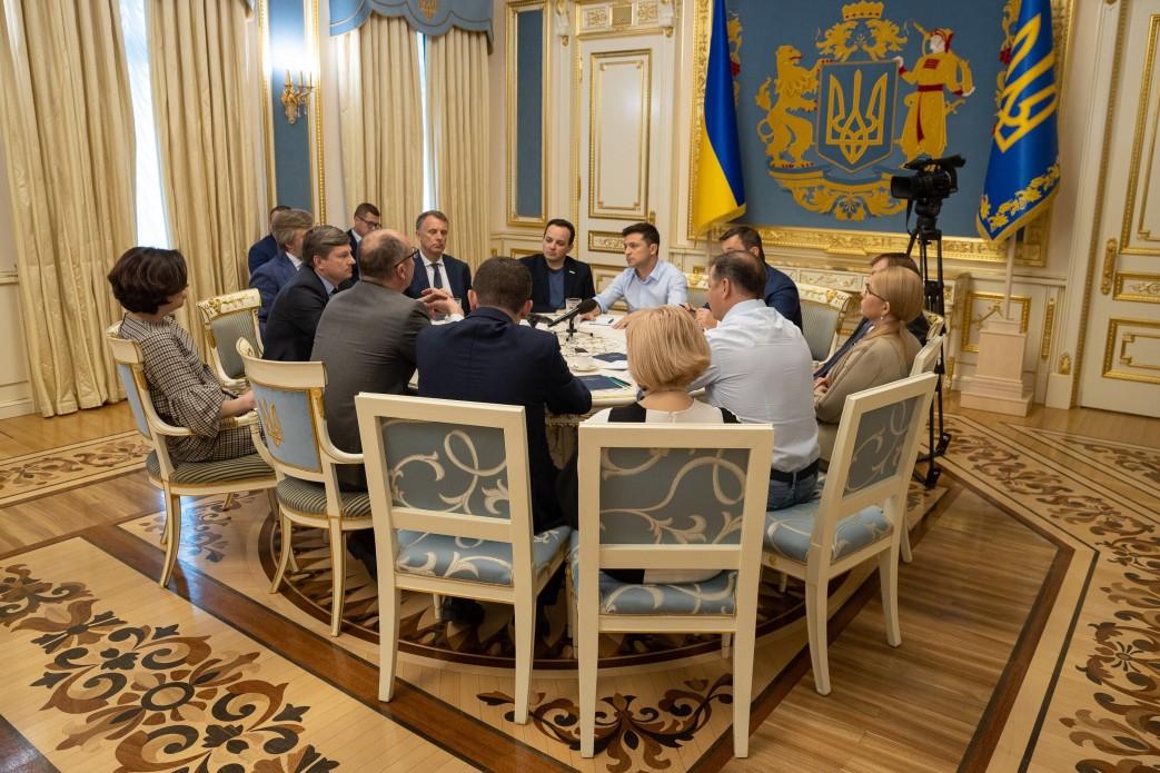 Украина, Политика, Зеленский, Верховная Рада, Богдан, Роспуск.