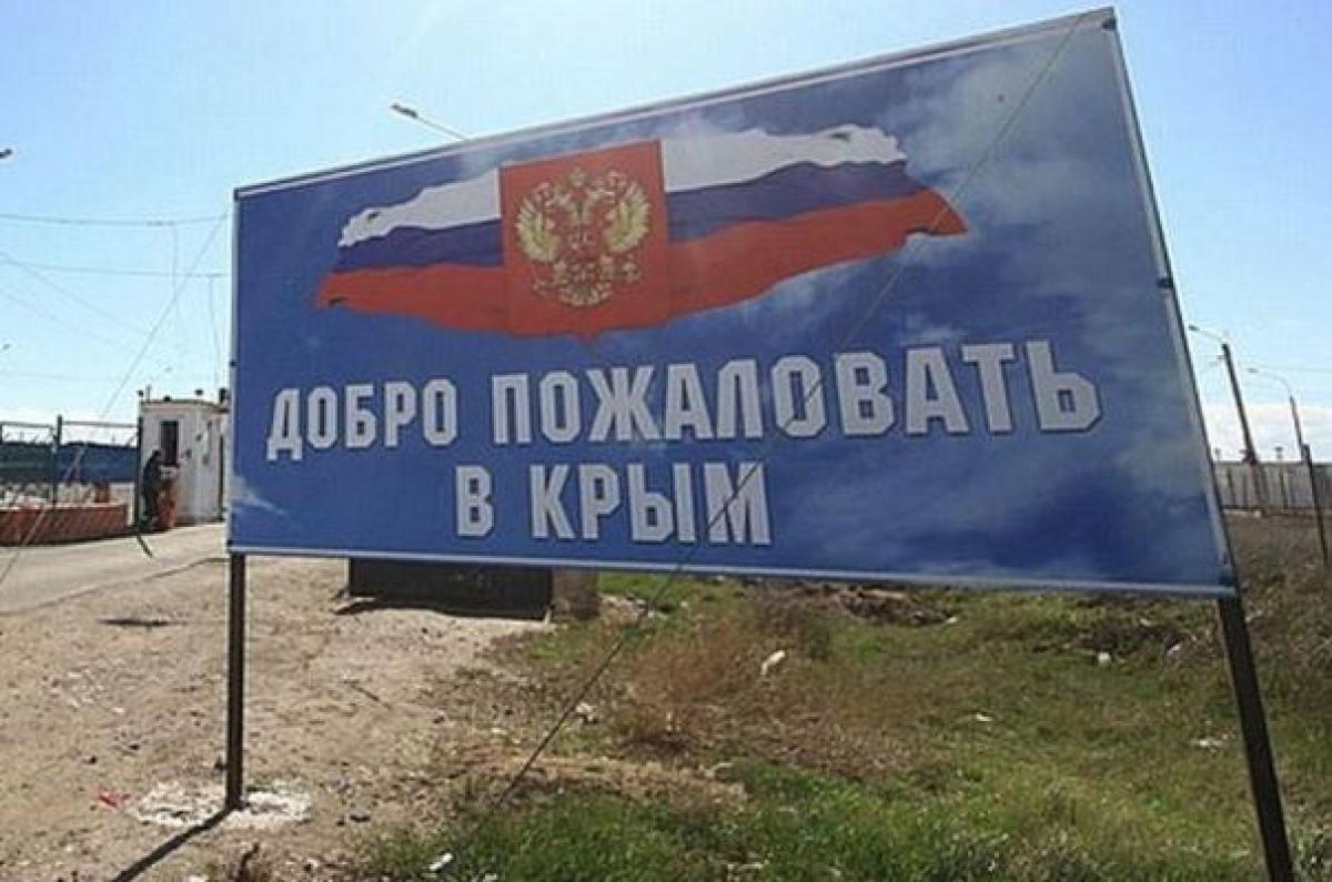 """Жительница Крыма: """"Мы стоим на коленях, без воды и свободы"""""""