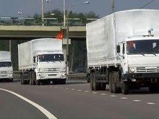 Таможенники приступили к оформлению российского гуманитарного груза