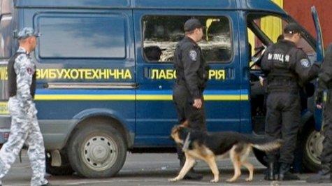 В Днепродзержинске заминирован жилой дом: более 200 жильцов эвакуировали