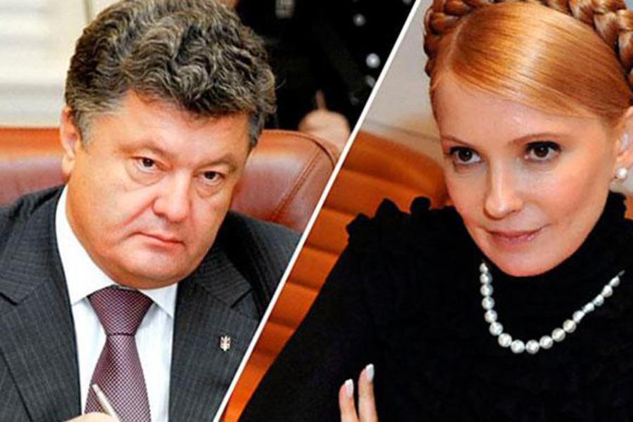 Юлия Тимошенко высказалась за импичмент действующего главы государства Петра Порошенко