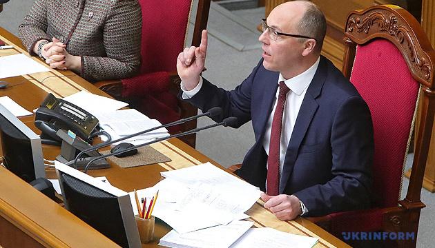 парламент, Верховная Рада, Парубий, Зеленский, Украина,Конституция