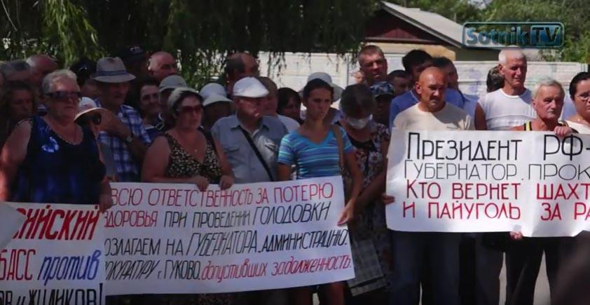 http://www.dialog.ua/images/news/5b750fb0502095444eca86c2d42674f0.jpg