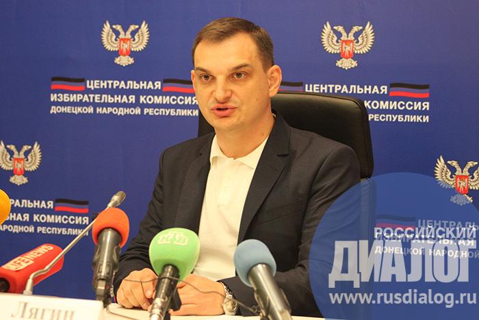 ДНР, Донбасс, выборы, глава, Захарченко, Губарев, Лягин