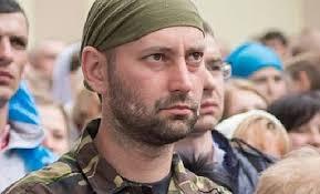 """Правый сектор"" назвал имя того, кто занял место Дмитрия Яроша"