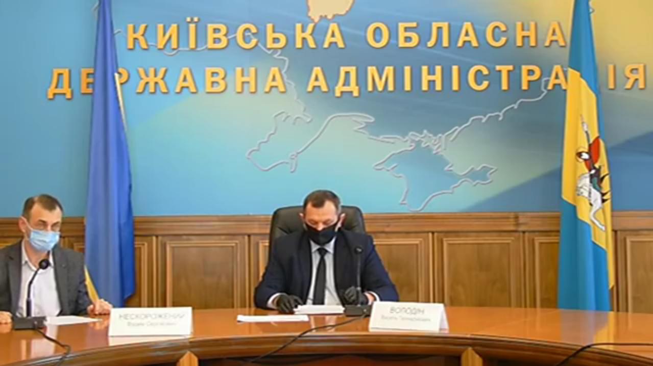 Киев вводит новые и жесткие правила карантина в области вплоть до максимального ограничения передвижения