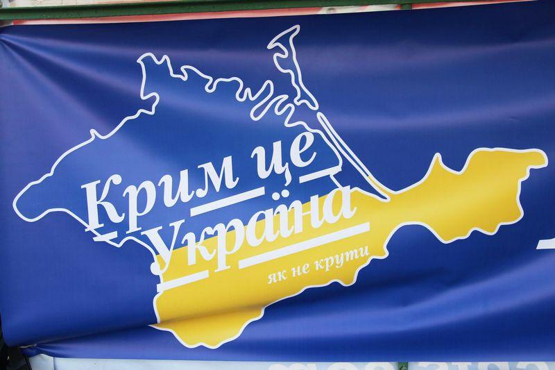 Отстоять Крым и Донбасс любой ценой: украинцы удивили позицией по ОРДЛО и аннексированному полуострову
