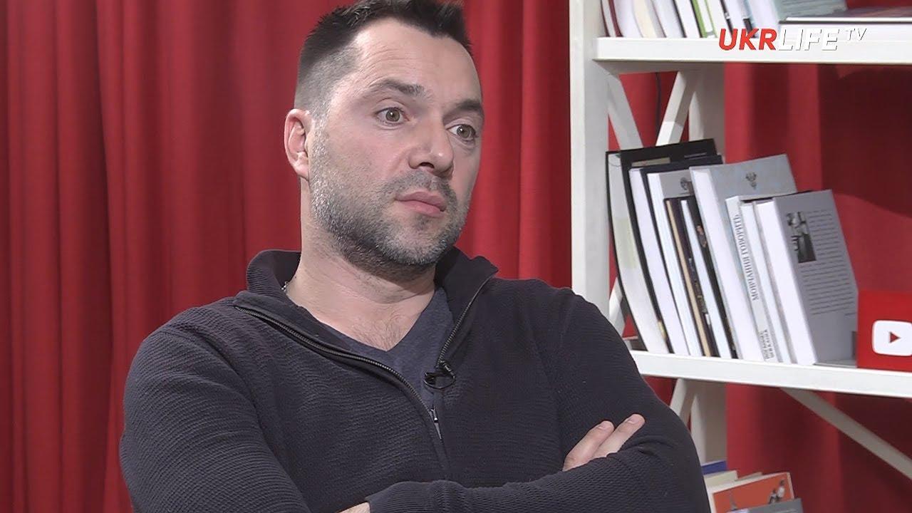 """Арестович: """"По моим оценкам, Порошенко победит на выборах"""""""