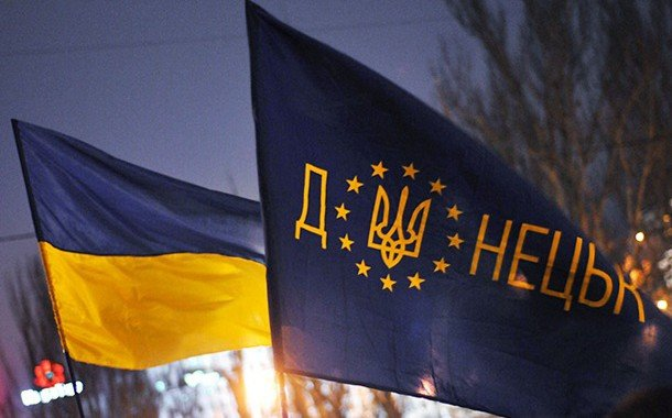Ситуация в Донецке: новости, курс валют, цены на продукты 26.03.2016