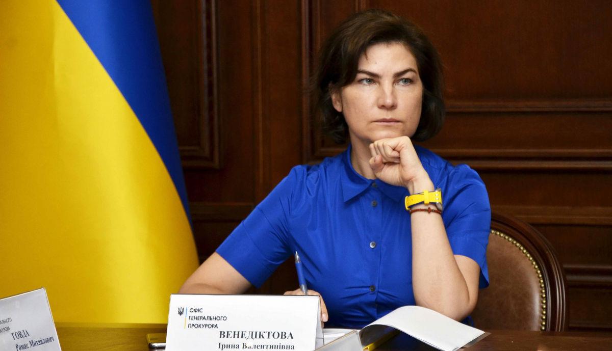 Материалы по делу против Медведчука: Венедиктова рассказала о ходе следствия