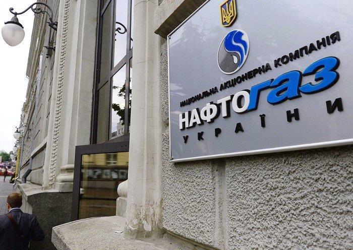 """Новая ценовая политика: """"Нафтогаз"""" сделал важное сообщение для граждан Украины"""