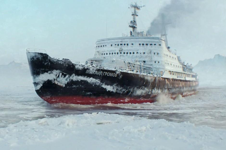 Россия Норвегия ледокол Тор проблемы Шторм сигнал о бедствии Ямал санкт-петербург