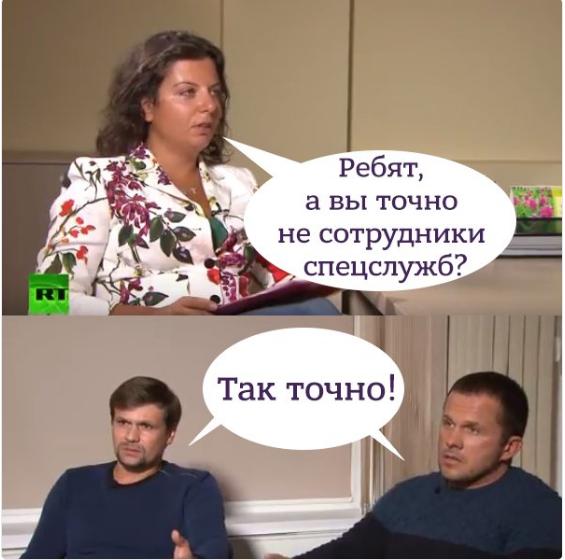 Смеются в открытую: в России после фейкого заявления Симоньян устроили конкурс на поиск номера ее мобильного телефона