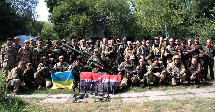 """""""Правый сектор"""" создал новое подразделение для освобождения Донбасса: организован штурмовой батальон"""