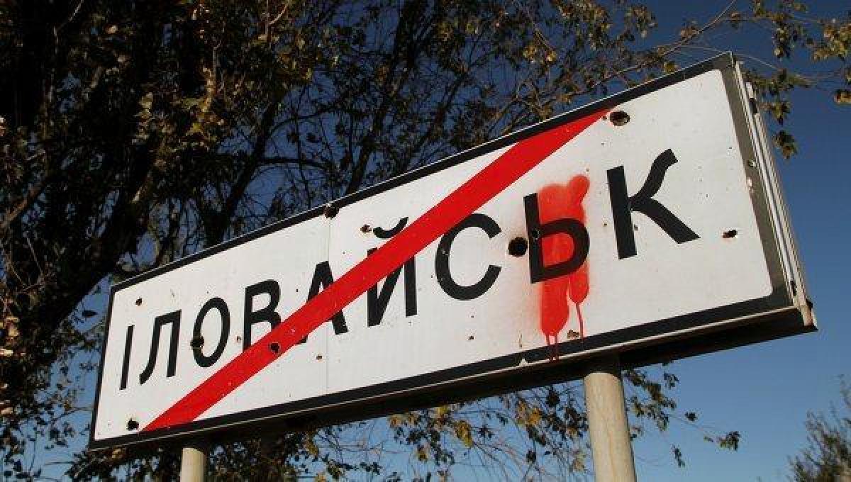 """Кудренко: """"Когда я отвечаю на вопрос """"что такое Россия"""", я говорю """"Иловайск"""""""