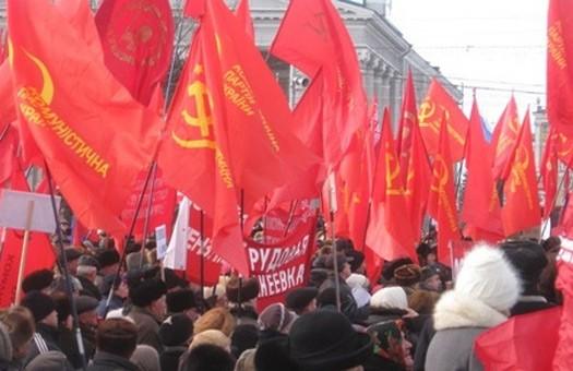 СМИ: луганские коммунисты назвали самопровозглашенные власти ЛНР фашистами