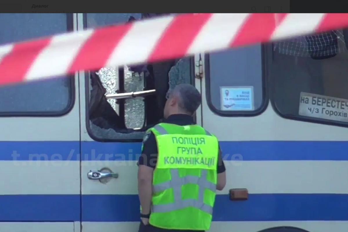 Луцкий террорист Кривош чуть не застрелил замглавы Нацполиции Коваля - момент сняли крупным планом