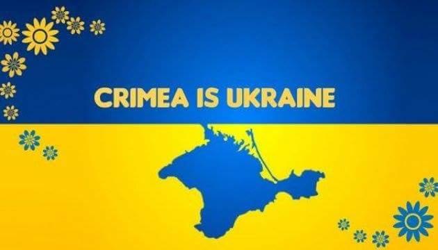 """""""Крым – это Украина!"""" - Посольство Украины в Великобритании гневно отреагировало на публикацию в издании Daily Mail"""