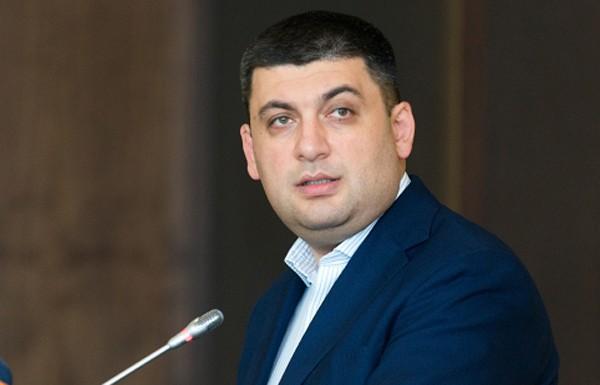 Владимир Гройсман заявил, что отказывается от поста премьер-министра