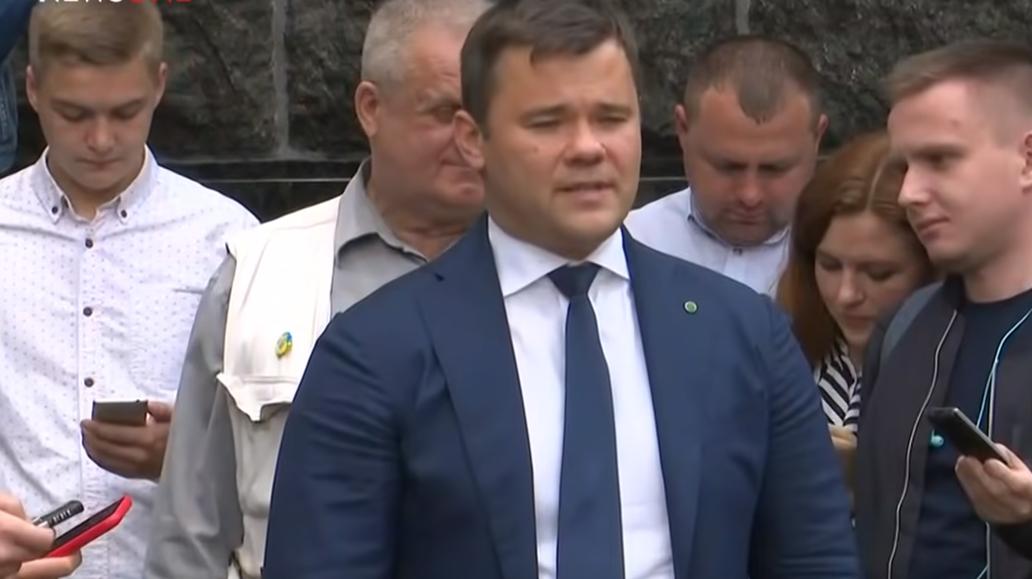 Украина, Политика, Глава АП, Богдан, Президент, Победоносцева, Зеленский.