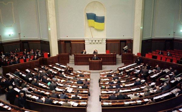 Завтра регламентный комитет Верховной Рады рассмотрит снятие неприкосновенности с народных избранников
