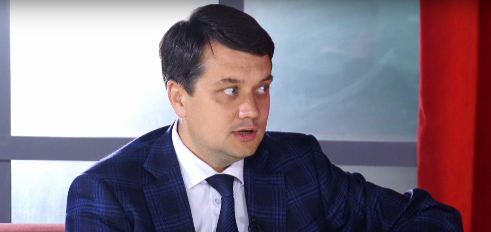 Украина, Разумков, Политика, Верховная Рада, Коалиция.