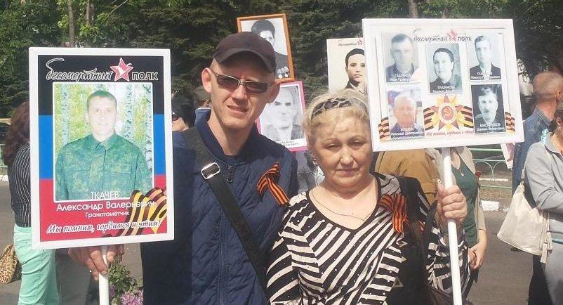 Путину на заметку: блогер показал фото убитых на Донбассе военных РФ из Краснодара и Ставрополья - кадры