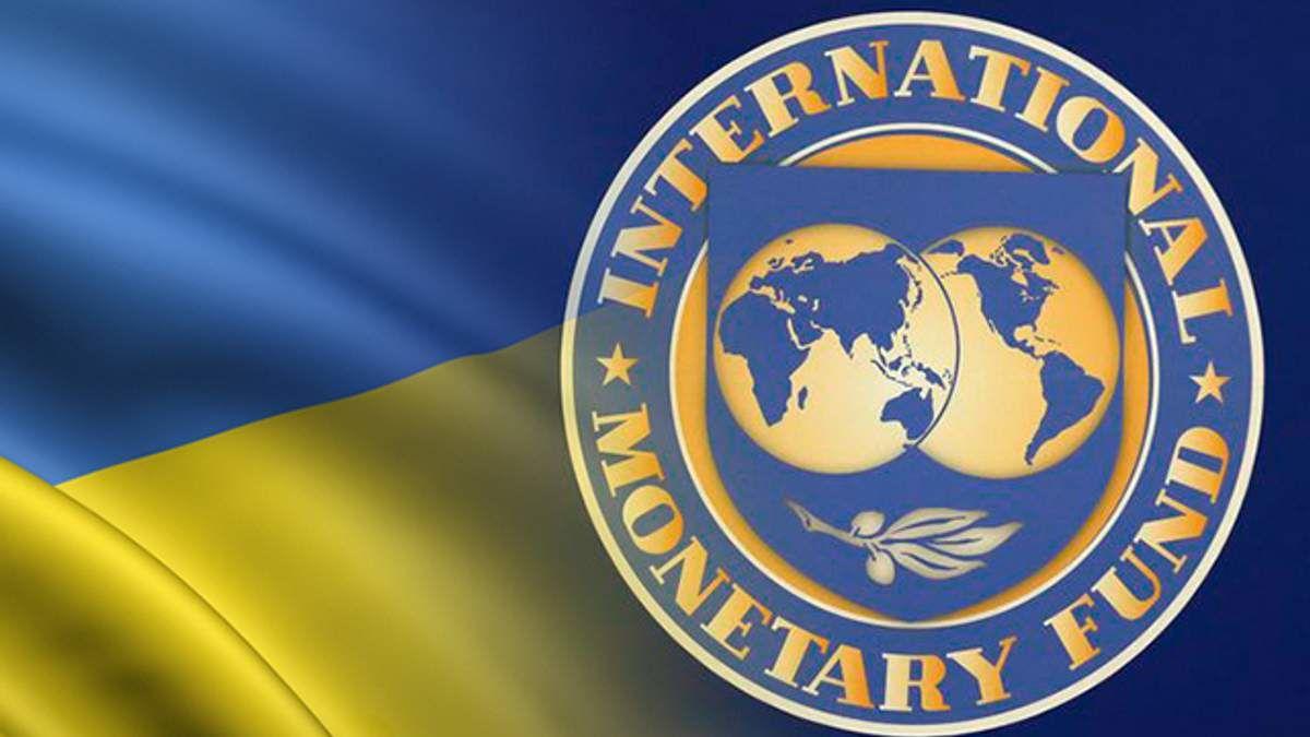 Украина и МВФ: у Зеленского пояснили, готовы ли прервать сотрудничество