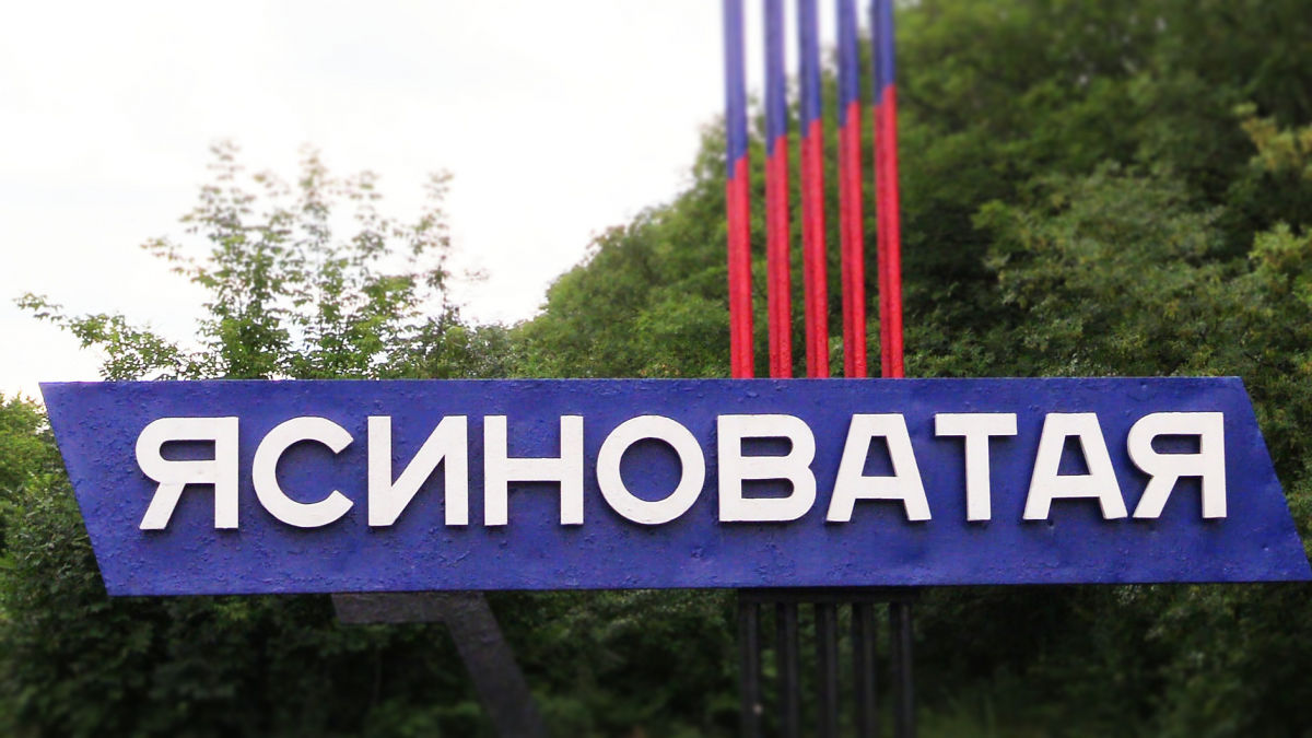 """Загадочный взрыв в Ясиноватой: в Сети опубликовали кадры с """"минами"""" посреди """"гражданского"""" квартала"""