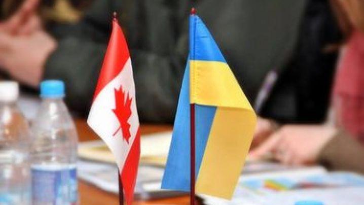 Канада сделала свой подарок Украине ко дню Конституции: названа точная дата старта свободной торговли между нашими странами