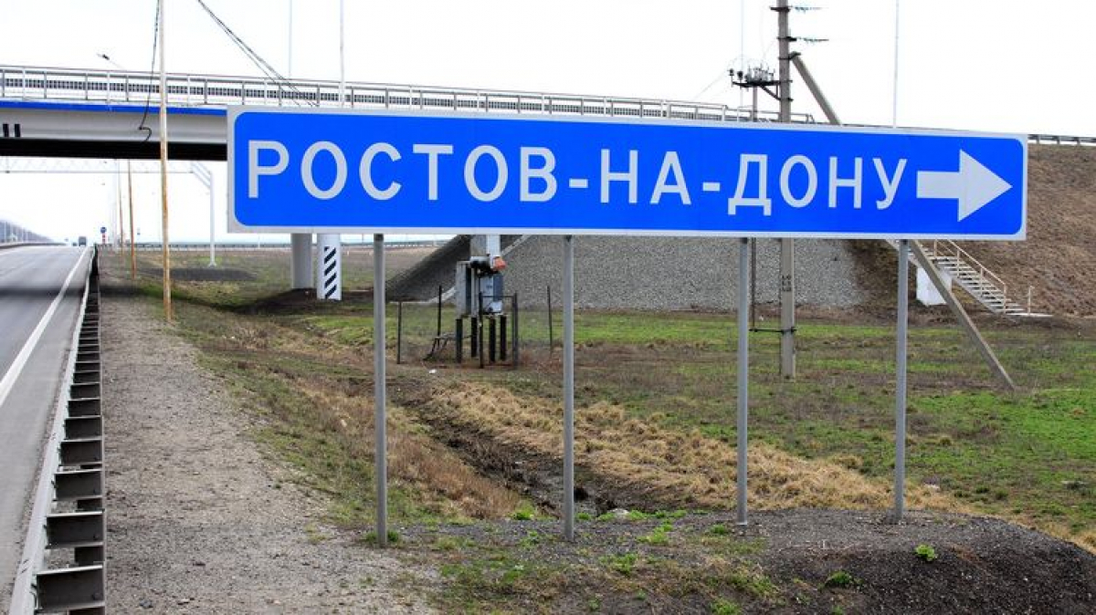 Закрытие Ростова для приезжих: стало известно, как жители ОРДЛО смогут попасть в Россию