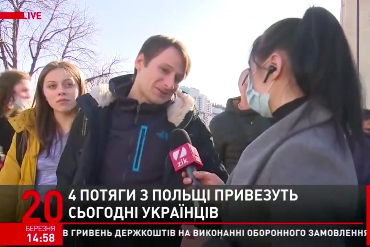 """""""Это проблема пожилых"""", - эвакуированный из Польши украинец, улыбаясь, отказался соблюдать карантин"""