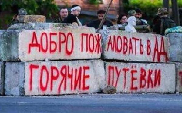 """У Захарченко выдвинули новое требование для """"госслужащих ДНР"""" - """"чиновники"""" из Донецка могут стать невыездными"""