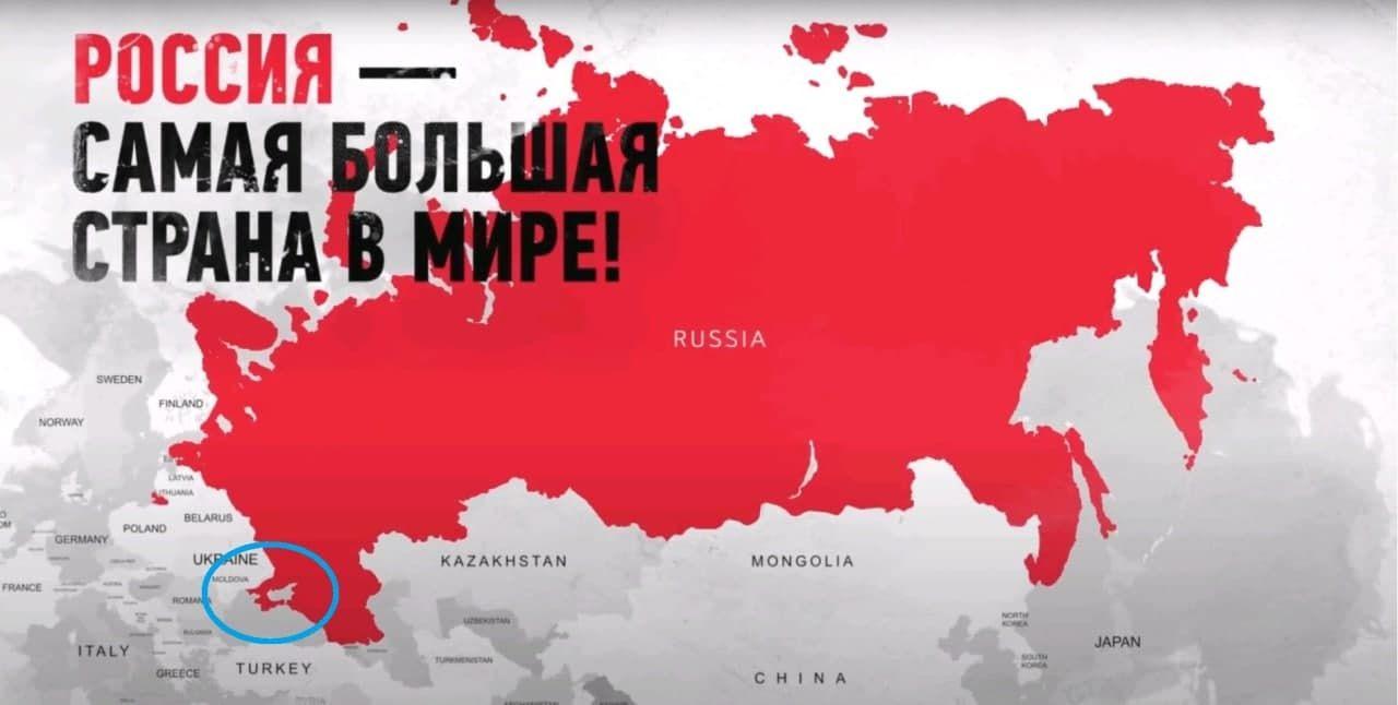 В России на карте несколько областей Украины, Эстонию и Грузию указали своей территорией