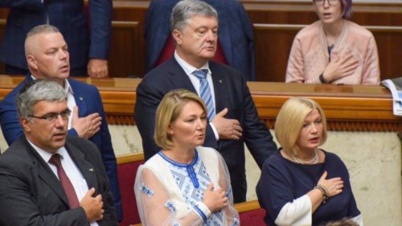Украина, Геращенко, Порошенко, Европейская солидарность, Климпуш-Цинцадзе.