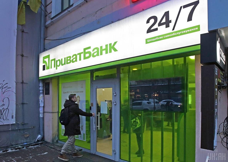 За него будут бороться в США и ЕС: Приватбанк скоро выставят на продажу