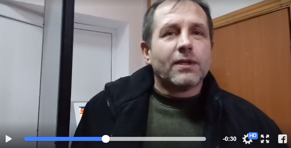 Оккупанты в Крыму посадили активиста Балуха на 4 года в тюрьму за флаг Украины: опубликовано видео обращения активиста к украинцам - кадры